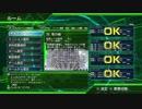 【地球防衛軍4.1】EDF4.1オンラインINF縛りDLC1-26竜の船