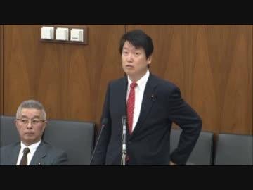 足立康史 タマキン・チン・朝日・生コンをボコボコww