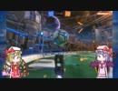 【ゆっくり実況】吸血鬼による超次元サッカーPt.2【Rocket League】