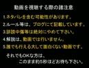 【DQX】ドラマサ10の強ボス縛りプレイ動画 ~扇 VS 怪蟲軍団~