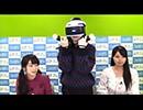 【ゲストSP】大坪由佳さんと『パネポン』&『アイドルマスター シンデレラガールズ VR』!【第1部】