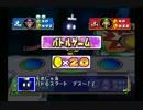 【ゆっくり実況】まとまりの無い4人がマリオパーティ4をプレイ【Part.3】