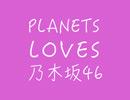 乃木坂46白熱論争!――祝!46人での東京ドーム!そして6年目へ!