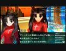 [生放送切り抜き]Fate/EXTRA CCC #14