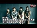 DROP OUT -28th Season- 第1話(1/4)