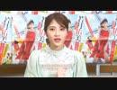 若月佑美 (乃木坂46) 1st写真集発売記念! 2017年11月13日