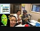 【ぎのわんシティFM】沖縄防衛情報局 2017年11月15日 水曜日