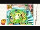 【イベント特別編】まりんかくわちゃんのコタツあそび【昼の部】