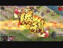 城プロ:RE ☆4以下 赤き脅威と諏訪の浮城 結 難しい 全蔵残し