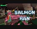 【ニートが行く】splatoon2 part29【サーモンラン】