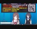 【VRアイドル】エチュード「博士と助手」【あんたま】