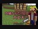 【Minecraft】いつもの自己紹介までの道のり#1【複数マルチ実況】