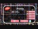 【ニュー・スーパーフックガール】アカホシ 10秒93