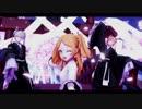 【MMDあんスタ&あんガル】桃源恋歌【泉/レオ/るか】