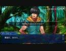 【実況プレイ】Fate/Grand Order アーラシュ 幕間の物語(1)