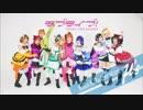 第49位:【ラブライブ!】KiRa-KiRa Sensation!【踊ってみた】