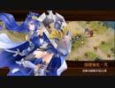 【城プロRE】赤き脅威と諏訪の浮城-結- 難 Lv43~66 平均54.1 再配置無し ☆4