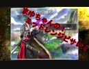 【DQR】ランクマッチ!ミッドレンジピサロ!【ドラクエライバルズ】Part2