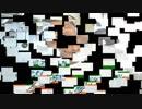 シュガークンナとビターダッシュ 矩形波バージョン thumbnail