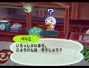 ◆どうぶつの森e+ 実況プレイ◆part4