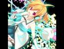 【maimai】Starlight Disco【音源】
