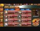 [城プロRE]赤き脅威と諏訪の浮城 絶弐 難 全蔵 Lv55~66