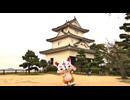 刀剣乱舞 おっきいこんのすけの刀剣散歩 弐 #7 ニッカリ青江