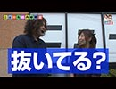 スロ馬鹿アニキとおてんば娘。3 第40話 (4/4)