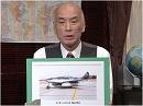 【戦争の常識】第28回:<第5章 空軍>戦闘機の歴史②