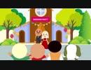 ホモと見る 深層webのやべーアンパンマン 結婚式編
