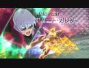 PS4『ガンダムバーサス GUNDAM VERSUS』追加MS「ゼイドラ」参戦PV
