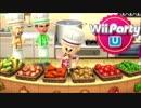 【◎2時間目×】伝説のサーカス団への道【Wii Party U】