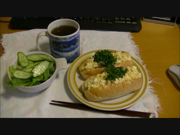 パンツマンのタマゴロールパン。