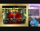 【ゆっくり実況】PS版ドラゴンクエスト4最強への礎part28
