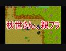 【初コラボ】2人の実況者がポケモンに!?[ポケダン赤]Part8