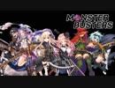 【傾国の妖狐と誘惑ry 後半】ダメージソースはモンバスのみ【神級2つ】 thumbnail