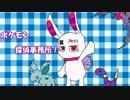 【ポケモンSM】ポケモン探偵事務所inアローラpart2【ゆっくり実況】