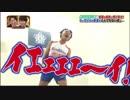 ★流行語大賞ノミネート記念★~空前絶後のサンシャイン池崎MAD2017~✨