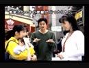 第27位:【初見実況】街 machi サウンドノベル Part91【SS版】 thumbnail