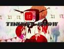 第19位:【∅】トレンディーショー/一一〇〇【セルフカバー】 thumbnail