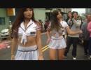 【台湾】外国人が見られない台湾の凄いお祭り No.146(美女編)
