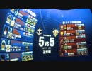 11/14_②【ヤラカシ佐官】勢力戦_コロニーランダム【アルカリスト】