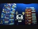 11/14_④【ヤラカシ佐官】勢力戦_コロニーランダム【アルカリスト】