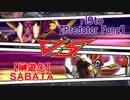 【闇のゲーム】ボクらの遊戯王 VS.13【vs 我立デュエル学園】