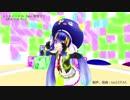 【ボカロカバー】 トゥインクル feat.音街ウナ