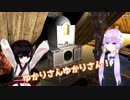 【7 Days To Die】撲殺天使ゆかりの生存戦略a16.4STV 126【結月ゆかり2...