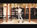 【Rika】45秒【踊ってみた】初投稿
