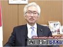 【西田昌司】経世済民への回帰を、株主資本主義から公益資本主義へ[桜H29/11/17]