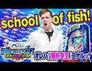 海好き王決定戦2017 メディア対抗バトル〜トムver〜