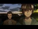 王様ゲーム The Animation 第7話「永厭」